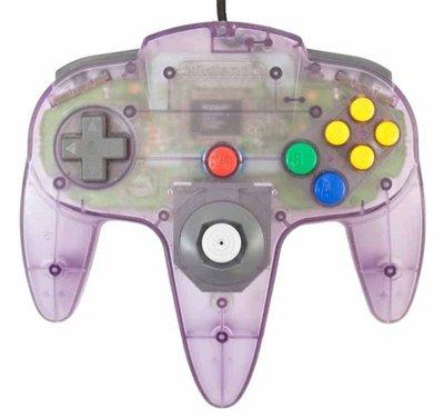 Nintendo 64 [N64] Controller Atomic Purple