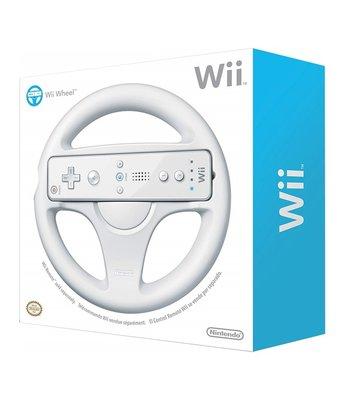 Wii Wheel - Wii U - Boxed