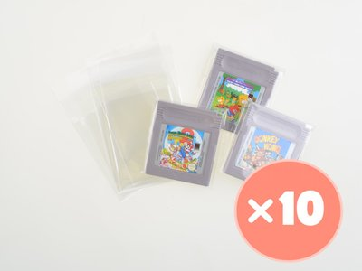 10x Gameboy Cart Bag