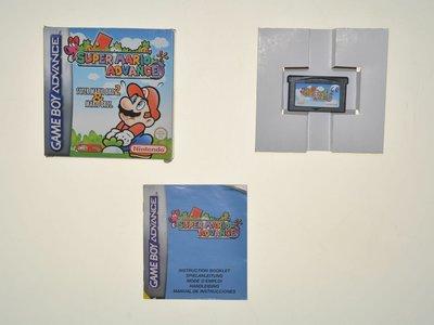 Super Mario Advance (Complete)