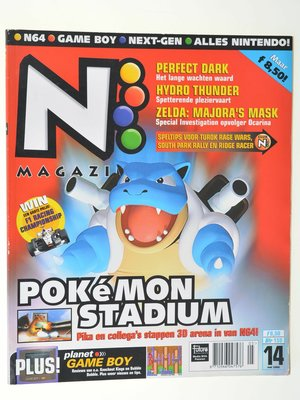 N64 Magazine - Pokemon Stadium