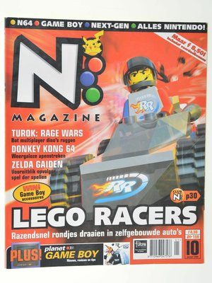 N64 Magazine - Lego Racers