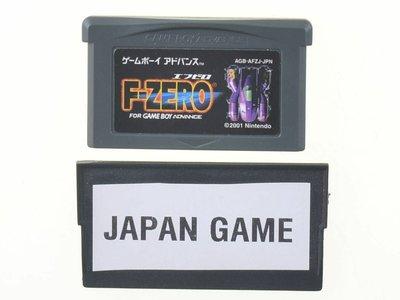 F-Zero (NTSC-J)