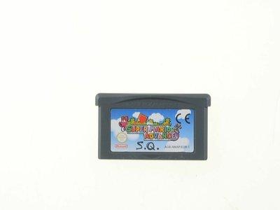 Super Mario Advance - Outlet