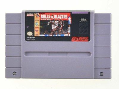 Bulls vs Blazers - Super Nintendo [NTSC]