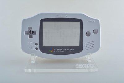 Gameboy Advance Screen Lens - Plastic Super Famicom