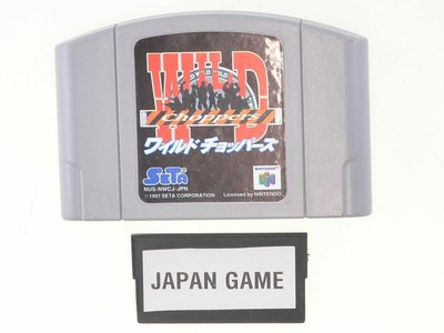 Wild Choppers [NTSC-J] - Outlet