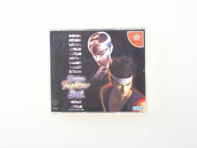Virtua Fighter 3tb NTSC-J