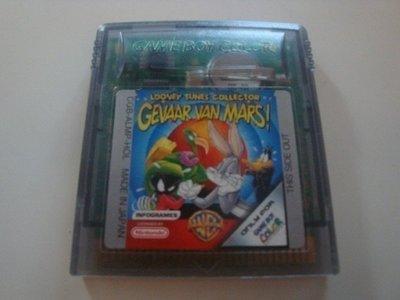 Looney Tunes Gevaar van Mars