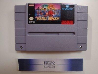 Super Double Dragon [NTSC]
