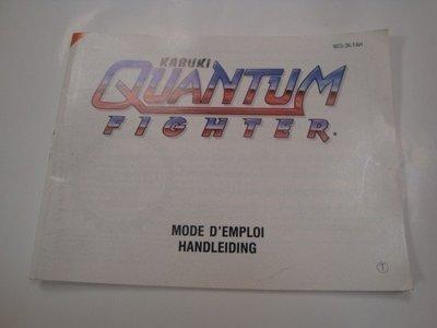 Quantum Fighter