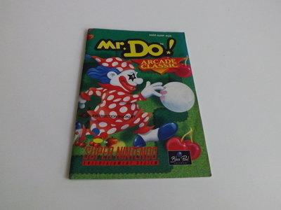 Mr. Do