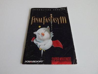 Final Fantasy III [NTSC]