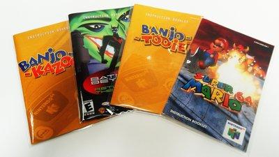 N64 Manual Bag