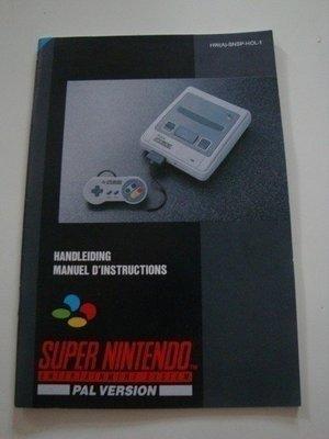 SNES Console [Manual]