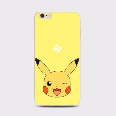 Pokemon Go - iPhone Case Pikachu