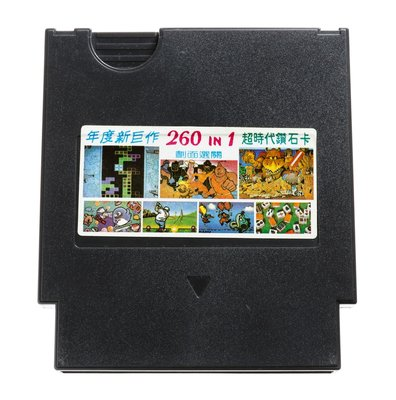 260 in 1 Black (Pirate) [NTSC]