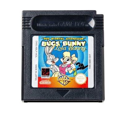 Bugs Bunny & Lola Bunny
