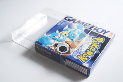 Gameboy Box Protector