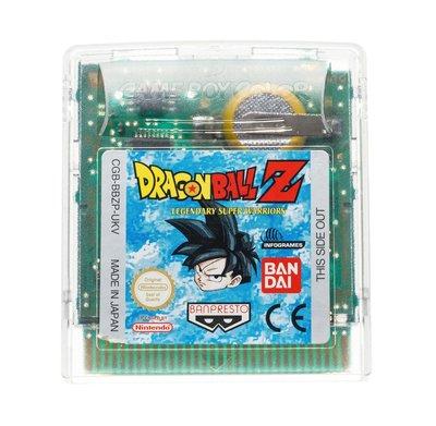 DragonBall Z: Legendary Super Warriors