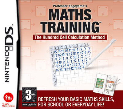 Professor Kageyama's Maths Training - The Hundred Cell Calculation Method