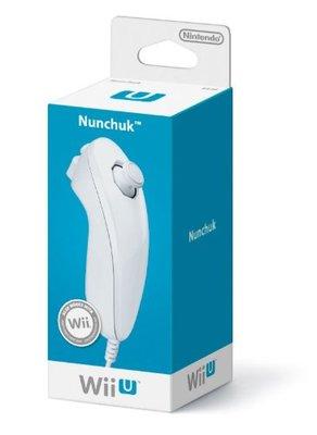 Wii U Nunchuck White