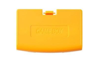 Game Boy Advance Battery Cover (Orange)