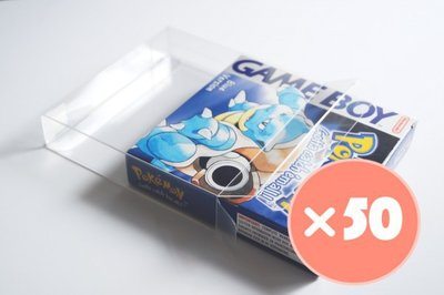 50x Gameboy Box Protector
