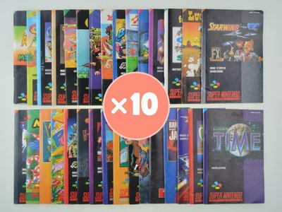 Mystery Manual Mix - Super Nintendo - 10x [DUITS]