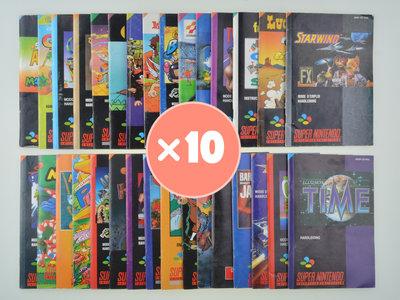 Mystery Manual Mix - Super Nintendo - 10x