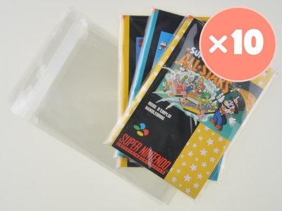 10x Super Nintendo Manual Bag